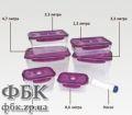 Набор вакуумных контейнеров Hilton VS2NS-03