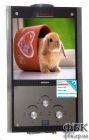 Газовая колонка Amina ВПГУ-18 Small rabbit