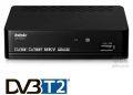 Цифровой эфирный ресивер BBK SMP123HDT2