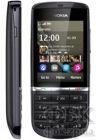 Смартфон Nokia Asha 300 Graphite