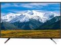 Телевизор Grunhelm GTHD32T2